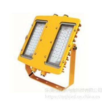 西宁 QINGHAO 业内新 BFC8116 LED防爆泛光灯 200W 白光