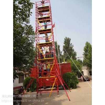 湖南脚手架 厂家 咨询热线 电力施工作业防触电绝缘脚手架