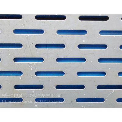 不锈钢冲孔网厂家 镀锌圆孔网 筛板网厂家