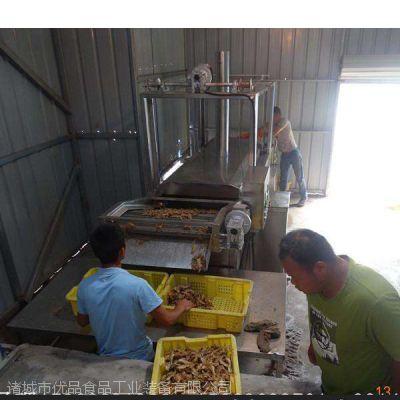 厂家热销电热油炸机 连续式鱼干油炸机 质优价廉