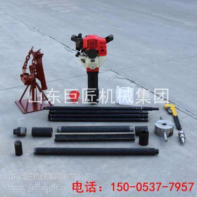 华夏巨匠QTZ-2便携式取土钻机高频震动取土样冲击式钻机原状取样取样勘探热销