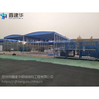 沧州献县移动式推拉篷订做_大型仓储活动棚抗风_室内电动伸缩雨棚布