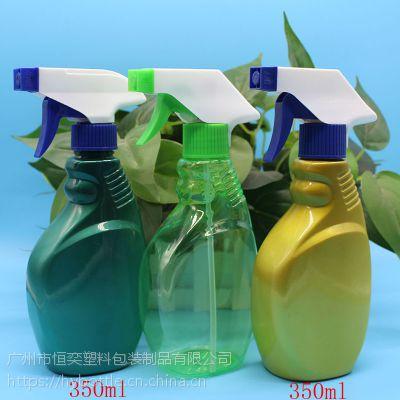 350mlPET喷雾瓶 空气净化剂瓶 350ml手扣式喷雾瓶 清洁剂