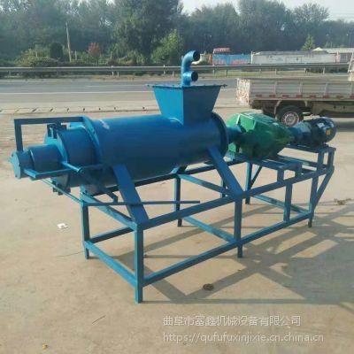 畜牧干湿脱水机 猪粪固液脱水机厂家 富鑫机械