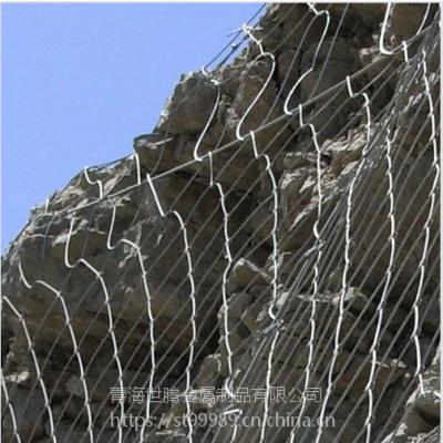 定边坡防护网被动边坡防护网钢丝防护网SNS主动边坡防护网石笼网到实体厂家