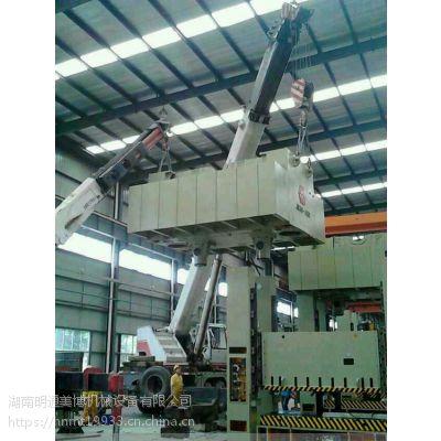 长沙工厂搬迁专家安全高效便捷-59分钟响应25小时服务