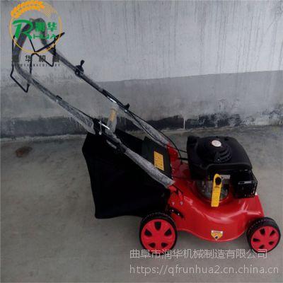 手推式柴油花园割草机 汽油6.5马力剪草机 园林绿化打草机