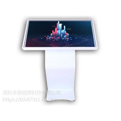 供应43寸LG卧式高清触摸I3会议电脑一体机(厂家)