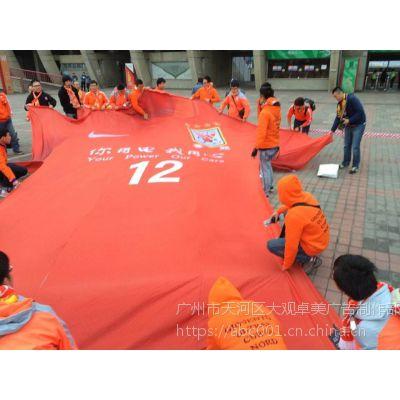 巨型布质海报制作厂家,广州大型球衣定做,增城加急红旗制作