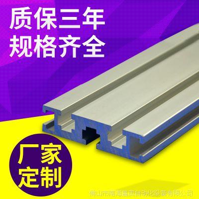 国标工业铝型材CG-2080C-8非标自动化机械设备机器人实训桌铝台面