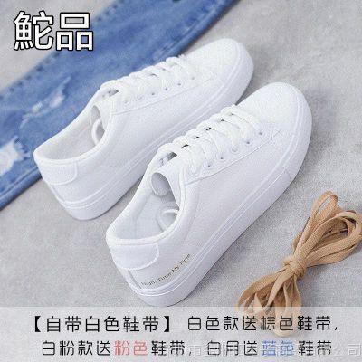 jdy女韩版2017板鞋小白鞋品鞋新款白休闲帆布鞋夏秋季女鞋鮀学生