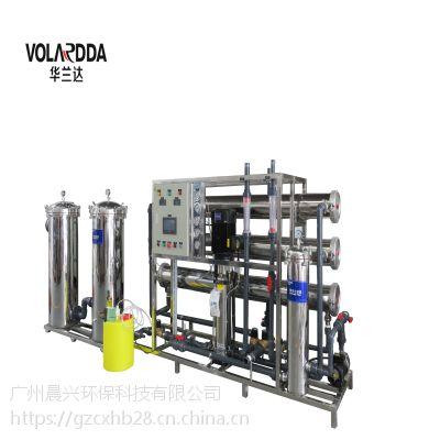 晨兴厂家设计生产6吨反渗透纯水设备主机系统 苦咸水膜 海淡膜