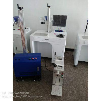 泰州市 泰兴10W瓦光纤激光打标机、南通20W瓦光纤激光打标机(金属)铝氧化标志牌