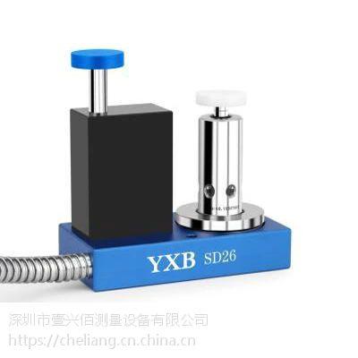 YXB壹兴佰供应CNC数控机床全自动多功能对刀仪自动测量刀具直径刀摆误差软件自动补偿