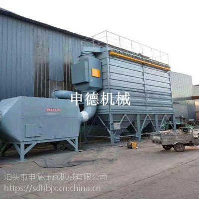 生物质锅炉除尘器加阻火器废气处理设备 锅炉布袋除尘器设备