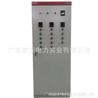 加工组装生产制造XL-21低压成套配电箱配电柜控制柜动力配电柜