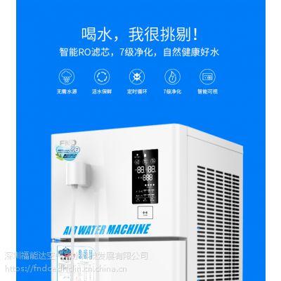 空气制水技术的产生和发展