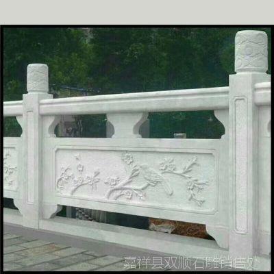 厂家订做花岗岩石雕浮多种规格栏杆浮雕欢迎来厂考察