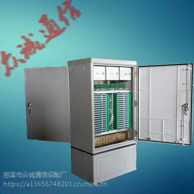 960芯三网合一光交箱