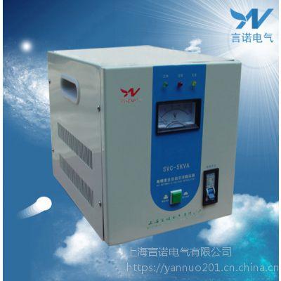供应言诺单相全自动家用稳压器TND-5KVA