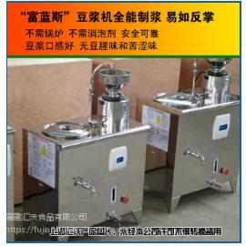 现磨现喝大容量容量30L豆浆机另附有配方
