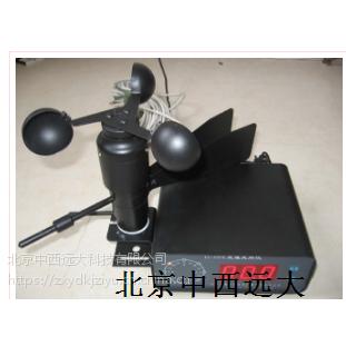 中西电脑风速风向仪 (分体型) 型号:FC633-FC-FSFX库号:M23681