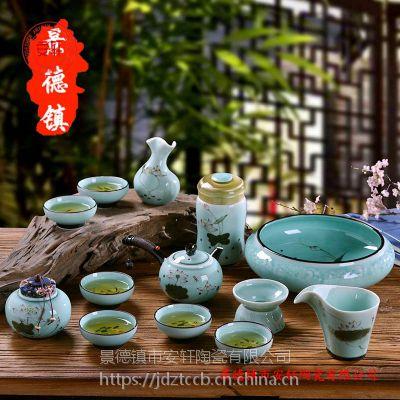 景德镇青瓷茶具厂家 青瓷景德镇茶具厂家批发