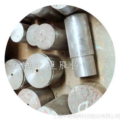 供应铜压铸模具钢Y4钢 热挤压模料Y4钢 热锻模具材料Y4钢