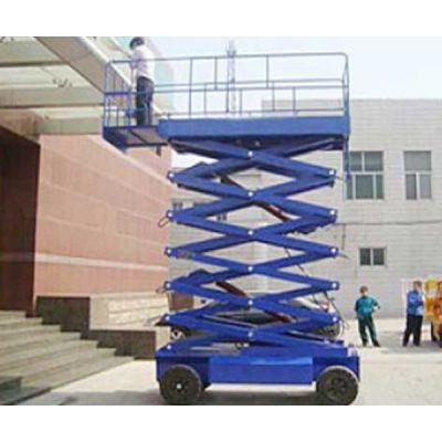 河北检修用自行式升降平台厂家多重优惠