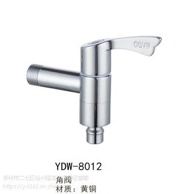 YDW-8012全铜洗衣机两用加抛加镀龙头