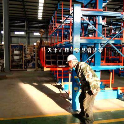 浙江棒料存放用的架子 伸缩悬臂货架案例 材料库专用货架结构