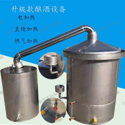 酿酒设备多少钱 定做各种尺寸家用烧酒设备 冷却器