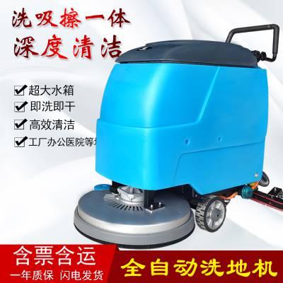 厂家直销手推式洗地机DJ520深度清洁地面