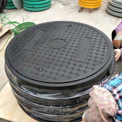 HQJG-900密闭防水承重型双层设计石油井盖 河北华强