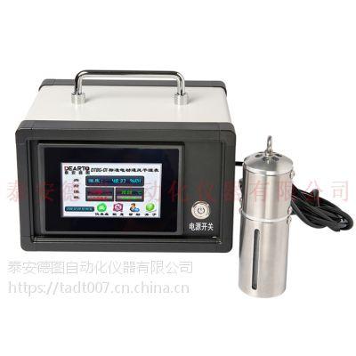 温湿度检定箱标准器 DTBG型标准通风干湿表
