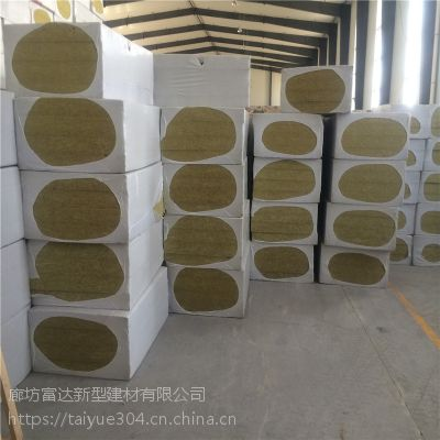 晋中市50厚外墙岩棉板价格 玄武岩岩棉复合板