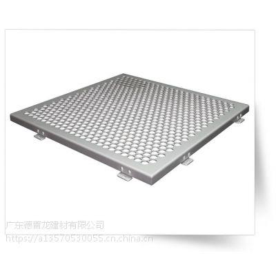 2018生产销售冲孔铝单板铝天花建材规格