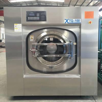 铜仁大型洗衣房100kg全自动变频洗脱机品牌价格?