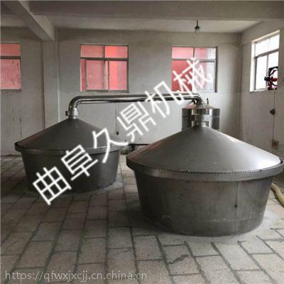 厂家直销 自酿酒设备白酒 304直烧烧酒锅家用不锈钢酿酒设备