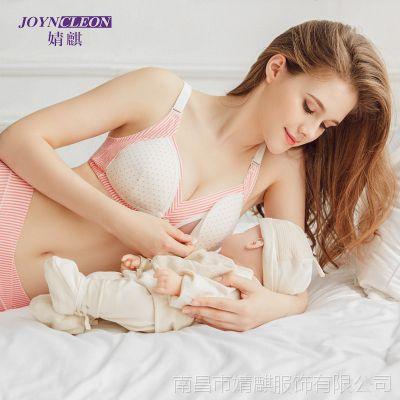 哺乳文胸孕妇内衣胸罩怀孕期喂奶防下垂聚拢有型产后浦纯棉无钢圈