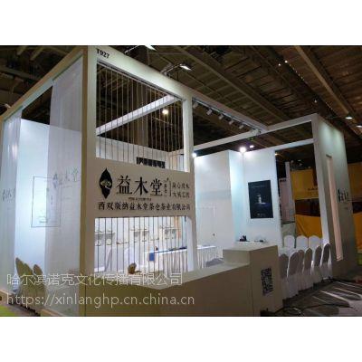哈尔滨展位设计搭建|展会布展|展台制作|展览展示|展览工厂|特装搭建|桁架舞台|灯光音响|大屏租赁