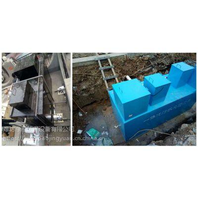 规模养猪场污水处理设备运行费用低-净源