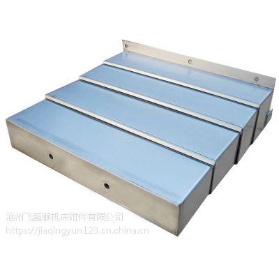 武汉龙门镗铣床钢板防护罩维修