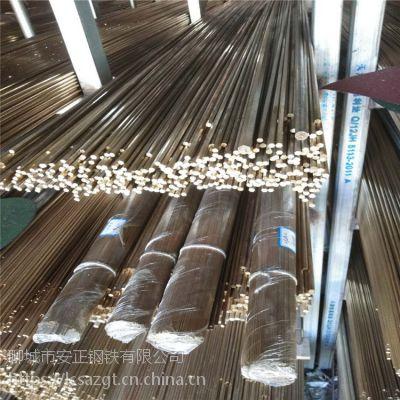 生产H59黄铜棒 黄铜棒 生产厂家 大量现货