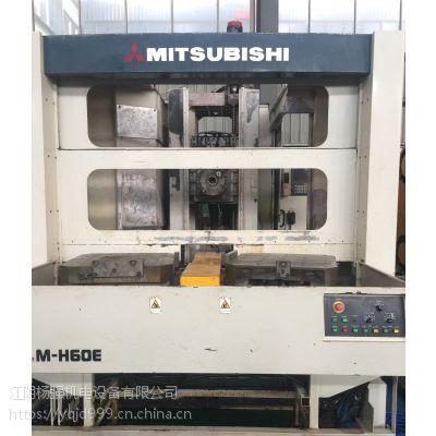 日本三菱卧式加工中心M-H60E,双工位,主轴是电主轴