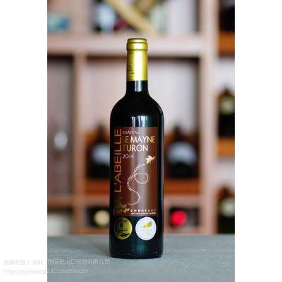原装进口法国梅恩图隆城堡干红葡萄酒