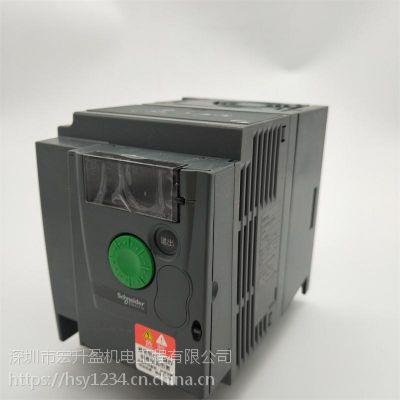 一级代理施耐德ATV310HU40N4A三相变频器价格有优惠