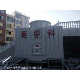 供应全新菱科低噪型自然通风湿式RT-200吨方形横流交流式玻璃钢冷却塔