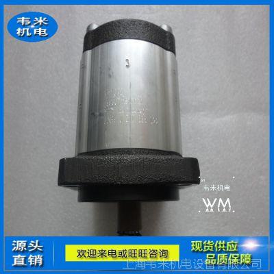 力士乐Rexroth齿轮泵0510625022 AZPF-12-016RCB20MB现货库存