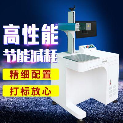 鑫翔雕刻刻字打标加工激光机包装皮革塑料PCB板激光打标机